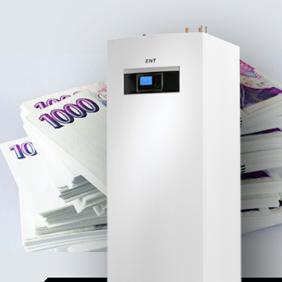 dotace pro tepelná čerpadla